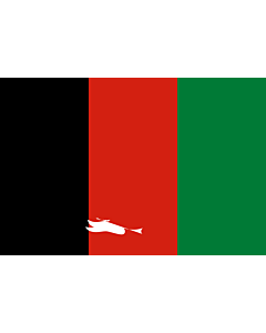 Flag: Afghanistan |  landscape flag | 0.24m² | 2.5sqft | 40x60cm | 1.3x2foot