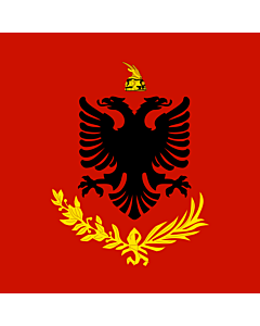 Flag: Albania Royal Army |  1.35m² | 14.5sqft | 120x120cm | 45x45inch
