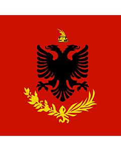 Bandera: Albania Royal Army |  1.35m² | 120x120cm