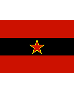 Flag: Civil Ensign of Albania 1946-1992 |  landscape flag | 1.35m² | 14.5sqft | 90x150cm | 3x5ft