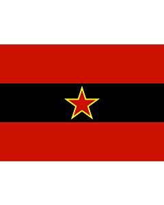 Bandera: Civil Ensign of Albania  1945-1992 | Civil Ensign of Albania 1946-1992 |  bandera paisaje | 1.35m² | 90x150cm