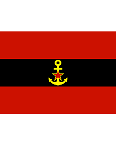 Flag: Naval Ensign of Albania 1946-1954 |  landscape flag | 1.35m² | 14.5sqft | 90x150cm | 3x5ft