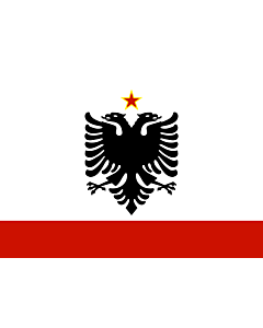 Flagge: Large Naval Ensign of Albania 1958-1992  |  Querformat Fahne | 1.35m² | 90x150cm