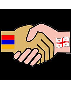 Flag: ArmeniaGeorgia  1.35qm | 14.5sqft