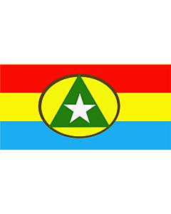 Flagge: Large Cabinda  |  Querformat Fahne | 1.35m² | 80x160cm