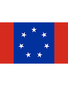 Flag: The current flag of the Federated States of Antarctica |  landscape flag | 2.16m² | 23sqft | 120x180cm | 4x6ft