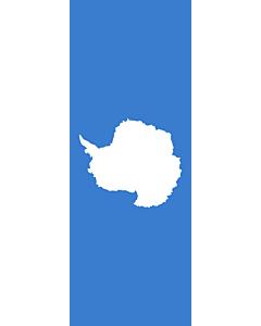 Flagge:  Antarktis  |  Hochformat Fahne | 6m² | 400x150cm