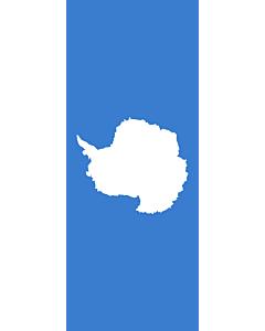 Ausleger-Flagge:  Antarktis  |  Hochformat Fahne | 3.5m² | 300x120cm
