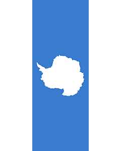 Ausleger-Flagge:  Antarktis  |  Hochformat Fahne | 6m² | 400x150cm