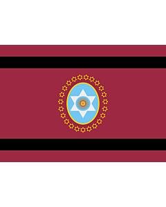Flagge: XXS Salta (Provinz)  |  Querformat Fahne | 0.24m² | 40x60cm