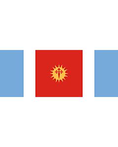 Flagge: XXS Santiago del Estero (Provinz)  |  Querformat Fahne | 0.24m² | 31x75cm