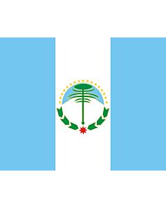 Flagge: XXS Neuquén (Provinz)  |  Querformat Fahne | 0.24m² | 45x55cm