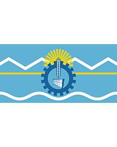 Flagge: XXXL+ Chubut (Provinz)  |  Querformat Fahne | 6.7m² | 180x360cm