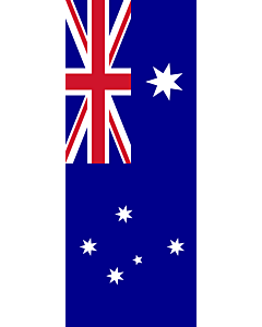 Vertical Hanging Beam Flag: Australia |  portrait flag | 3.5m² | 38sqft | 300x120cm | 10x4ft