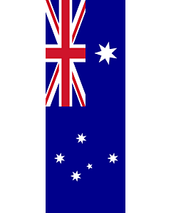 Vertical Hanging Swivel Crossbar Banner Flag: Australia |  portrait flag | 6m² | 64sqft | 400x150cm | 13x5ft