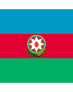 Flag: Standard of the President of Azerbaijan |  0.06m² | 0.65sqft | 25x25cm | 10x10inch