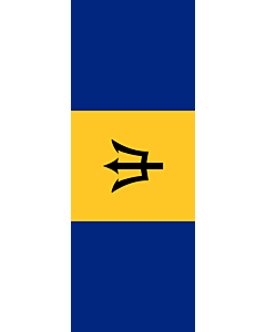 Vertical Hanging Swivel Crossbar Banner Flag: Barbados |  portrait flag | 6m² | 64sqft | 400x150cm | 13x5ft