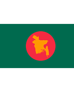 Flag: 1971 flag of Bangladesh  reverse |  landscape flag | 1.35m² | 14.5sqft | 90x150cm | 3x5ft