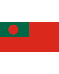 Drapeau: Civil Ensign of Bangladesh |  drapeau paysage | 2.16m² | 100x200cm