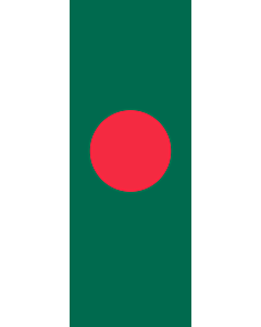 Vertical Hanging Swivel Crossbar Banner Flag: Bangladesh |  portrait flag | 6m² | 64sqft | 400x150cm | 13x5ft