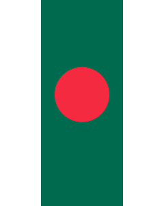 Vertical Hanging Swivel Crossbar Banner Flag: Bangladesh |  portrait flag | 3.5m² | 38sqft | 300x120cm | 10x4ft