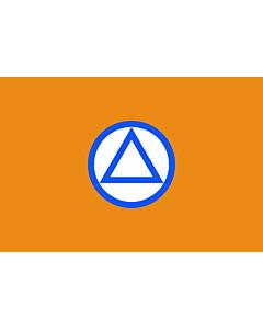 Flagge: XL VNV  |  Querformat Fahne | 2.16m² | 120x180cm