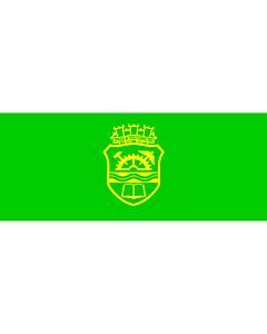 Flag: BG Gabrovo |  landscape flag | 1.35m² | 14.5sqft | 90x150cm | 3x5ft