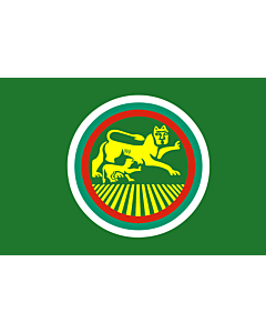 Flag: Stara Zagora obverse side |  landscape flag | 2.16m² | 23sqft | 120x180cm | 4x6ft