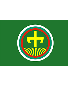 Flag: Stara Zagora reverse side |  landscape flag | 1.35m² | 14.5sqft | 90x150cm | 3x5ft