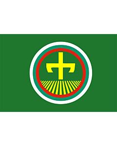 Flag: Stara Zagora reverse side |  landscape flag | 2.16m² | 23sqft | 120x180cm | 4x6ft