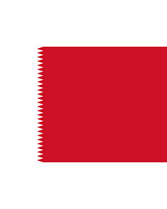 Flag: Bahrain used from 1932 to 1972 |  landscape flag | 1.35m² | 14.5sqft | 90x150cm | 3x5ft