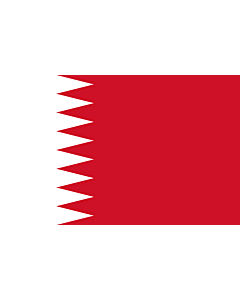 Flag: Bahrain 1972 | Bahrain used from 1972 until 2002. The base image is from the 2002 CIA World Factbook  mirrored at UMSL |  landscape flag | 1.35m² | 14.5sqft | 90x150cm | 3x5ft