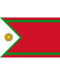 Bandera: Hawar Islands | علم جزر حوار | پرچم جزایر حوار بحرین |  bandera paisaje | 1.35m² | 90x150cm