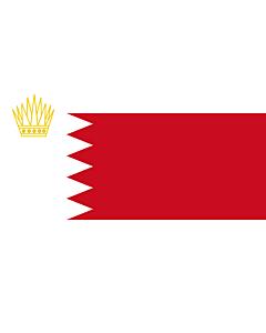 Bandera: Royal Standard of Bahrain | Royal standard of Bahrain | العلم الملكي البحرين |  bandera paisaje | 0.06m² | 20x30cm