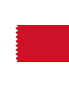 Bandera: Royal Standard of Bahrain 1932-72 | ملكي القياسية من البحرين  1932-1972 |  bandera paisaje | 1.35m² | 90x150cm