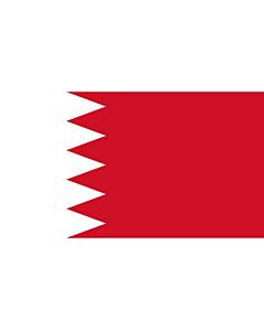 Bandera: Royal Standard of Bahrain 1972-2002 | ملكي القياسية من البحرين  1972-2002 |  bandera paisaje | 1.35m² | 90x150cm