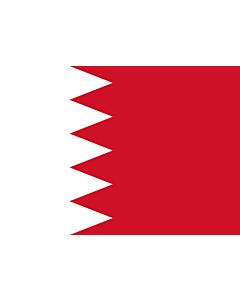 Bandera: Baréin |  bandera paisaje | 0.7m² | 70x100cm