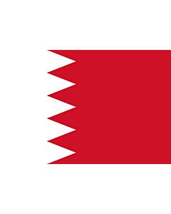 Bandera: Baréin |  bandera paisaje | 3.375m² | 150x225cm