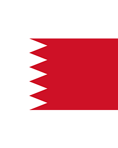 Bandera: Baréin |  bandera paisaje | 6.7m² | 200x335cm