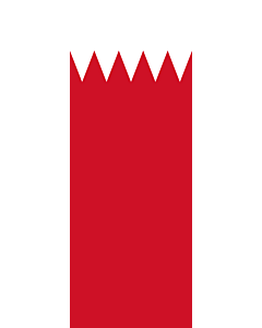 Bandera: Baréin |  bandera vertical | 6m² | 400x150cm