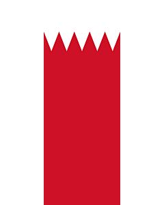 Bandera: Bandera vertical con manga cerrada para potencia Baréin |  bandera vertical | 6m² | 400x150cm
