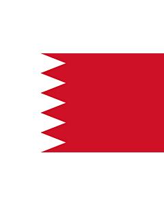 Bandera de Mesa: Baréin 15x25cm