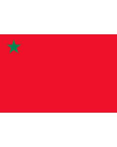 Drapeau: Parti de la Révolution Populaire du Bénin |  drapeau paysage | 1.35m² | 90x150cm