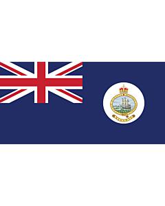 Flag: Bahamas Blue Ensign |  landscape flag | 2.16m² | 23sqft | 100x200cm | 40x80inch