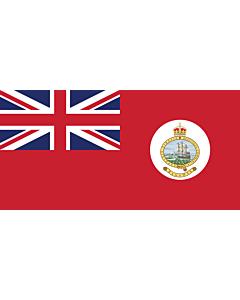 Flag: Bahamas Red Ensign |  landscape flag | 1.35m² | 14.5sqft | 80x160cm | 30x60inch