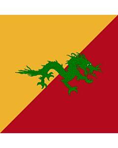 Flag: First Bhutan |  landscape flag | 1.35m² | 14.5sqft | 90x150cm | 3x5ft
