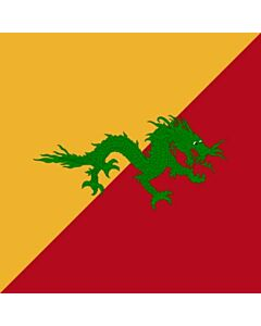Flag: First Bhutan |  landscape flag | 2.16m² | 23sqft | 120x180cm | 4x6ft