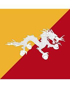 Flag: Second Bhutan |  landscape flag | 1.35m² | 14.5sqft | 90x150cm | 3x5ft