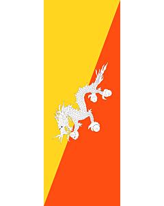 Drapeau: bannière drapau avec tunnel sans crochets Bhoutan |  portrait flag | 6m² | 400x150cm