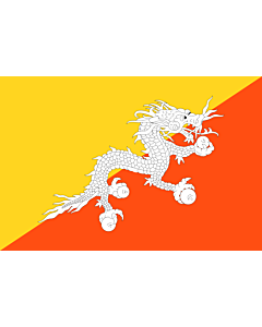 Flag: Bhutan |  landscape flag | 0.06m² | 0.65sqft | 20x30cm | 8x12in
